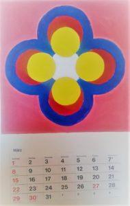 März-1970-2020